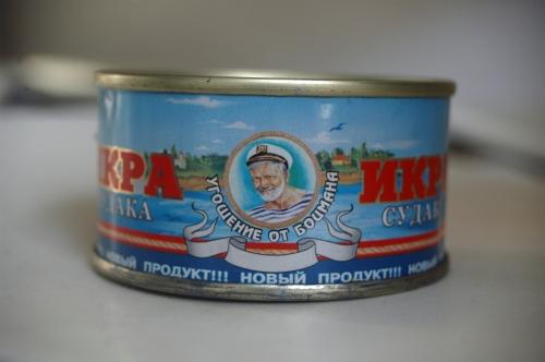 Ryssland (inköpt i Estland).